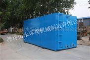 贵州遵义医院废水处理设备全国供应
