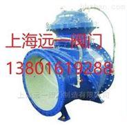 多功能斜板阀DM/H745X-16