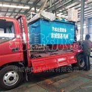 江苏苏州喷漆污水处理设备