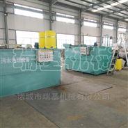 台州宾馆床单洗涤污水处理设备