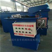 吉丰电镀污水处理设备  高效节能