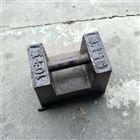 铸铁10千克砝码,威海生产标准砝码