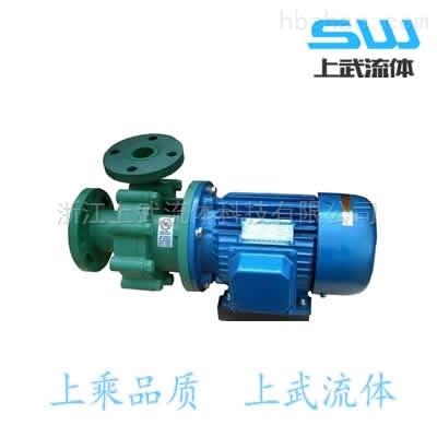 臥式FS型塑料離心泵