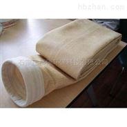 供应格强易清灰涤纶针刺毡除尘布袋