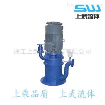 WFB型耐溫耐壓自吸泵 立式自控泵