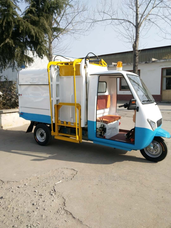 学校电动垃圾车-电动环卫电动垃圾车