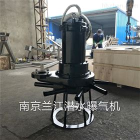 QXB3离心潜水曝气机选型依据