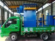 蓝科新一代MC-160型锅炉脉冲系列袋式收尘器