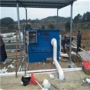 吉丰批量定制地埋式景观污水处理设备