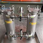 不鏽鋼雙聯袋式過濾器