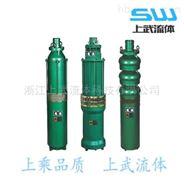 QJ型深井泵