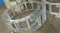 中德ZDe系列桥式钢制拖链