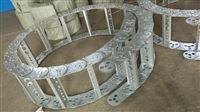 ZDe寧河縣廠家定制中德ZDe系列橋式鋼制拖鏈