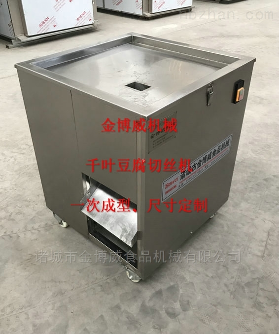 千页豆腐丝制作机器