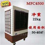 雷豹移动水冷空调 蒸发式冷风机900元/台