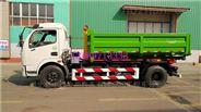 30吨装修垃圾车