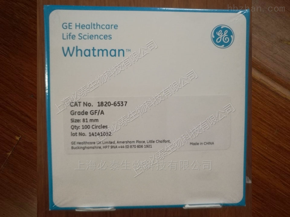 GE Whatman Grade GF/A 81mm玻璃纤维滤纸