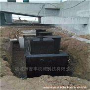 小型全自动屠宰污水处理设备
