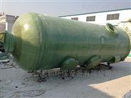 玻璃鋼 PP動力波 有機廢氣洗滌塔