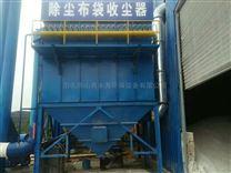 陕西2吨电炉除尘器达标排放