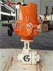 气动疏水阀1.5寸 阀体材质:A105