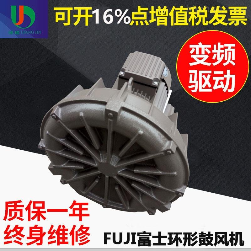 供应VFZ301A富士鼓风机 FUJI富士风机产厂家