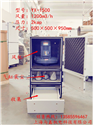YX-2200打磨金属集尘机 金属抛光集尘器 工业吸尘器