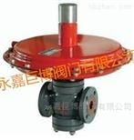 ZZV自立式微压调节阀优质厂家