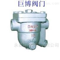 CS11H自由浮球式蒸汽疏水阀大量现货