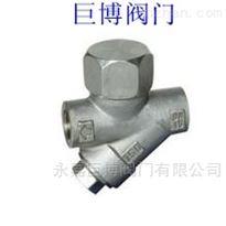 CS19H热动力式蒸汽疏水阀规格