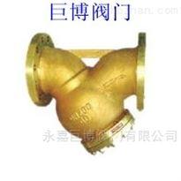 全铜氧气过滤器巨博供应