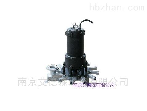 潜水离心曝气泵