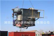 福建长乐涡凹气浮机产品运行在线咨询