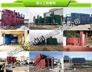 辽宁凌海一体化自动反冲净水器规格参数