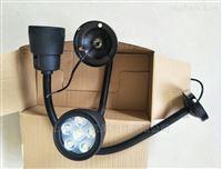 ZDe厂家大量批发ZDe系列机床工作灯,厂家直营