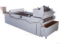YYGL2-100磁辊纸带过滤机