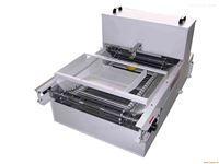 专业生产机床专用纸带过滤机