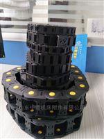 ZDe系列工程塑料拖链