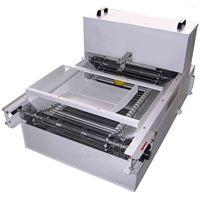 YYGL2-50磁辊纸带过滤机
