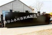 安徽贵池屠宰污水处理设备基本原理