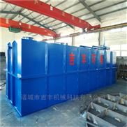 大型印染废水处理设备