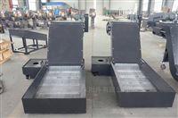 ZDe山东中德供应商家热销ZDe系列链板式排屑机