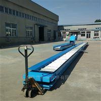 ZDe供应天津厂家中德系列链板式排屑机