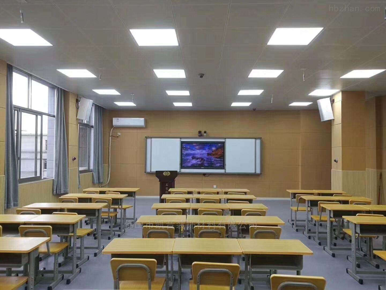 多媒体教室防火布艺吸音板工厂