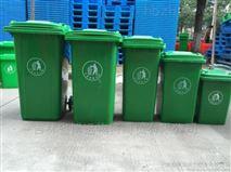 环保垃圾桶厂家直销