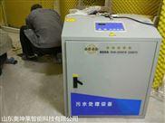 AKLSYS-三明市有機實驗室汙水綜合處理裝置產品規格