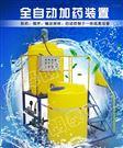 锅炉,高压锅炉磷酸盐加药装置