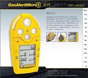 霍尼韋爾M5五合一氣體檢測儀