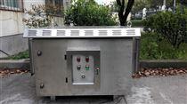 余姚市橡膠廢氣處理設備