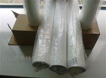 粘尘纸轮1400mm生产各种粘性配合精密印刷机